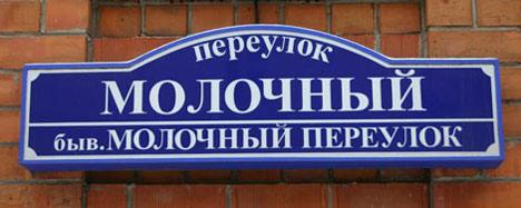 Подборка прикольных боянчиков (31 фото)