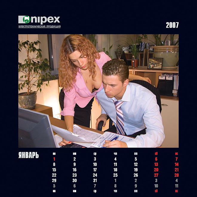 Интересный календарь ;)) (24 фото)