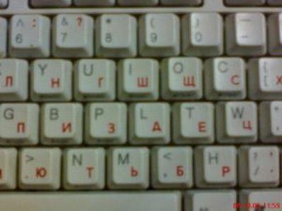 В офисе кто-то выложил из клавиш нецензурное слово. Вызывали админа