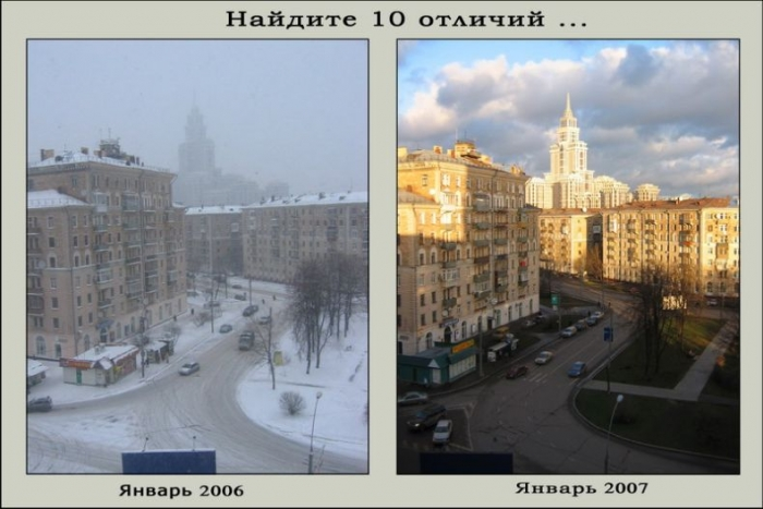 http://trinixy.ru/pics/podborka_01_17.jpg