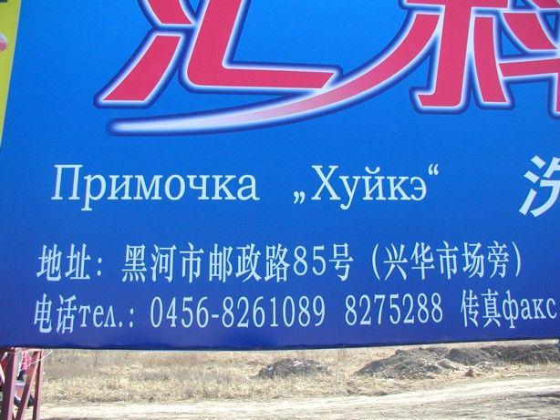 http://trinixy.ru/pics/podborka_01_32.jpg