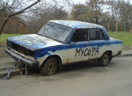 http://trinixy.ru/pics/podborka_08_04.jpg