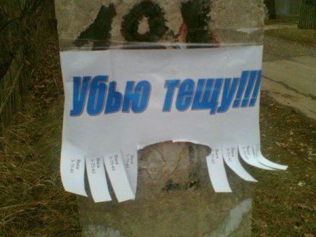 http://trinixy.ru/pics/podborka_08_05.jpg