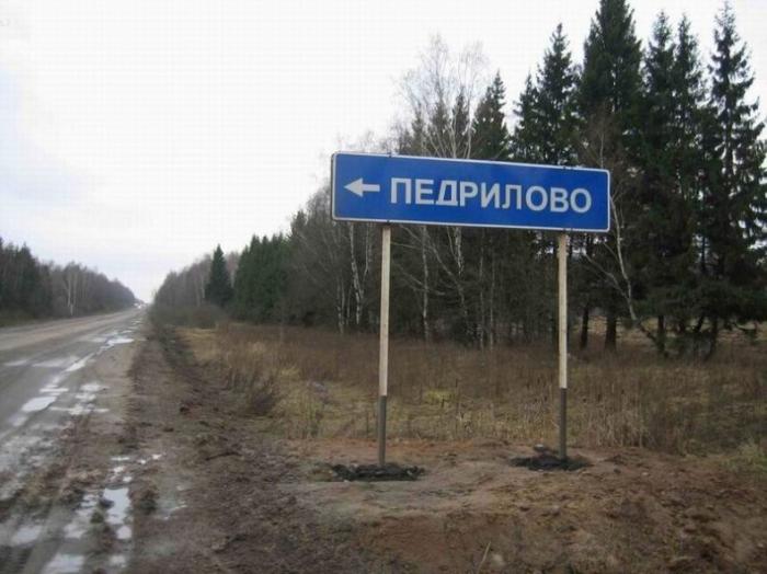 http://trinixy.ru/pics/podborka_08_10.jpg