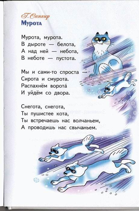 http://trinixy.ru/pics/podborka_08_24.jpg