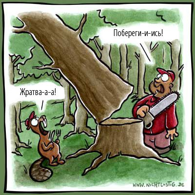 http://trinixy.ru/pics/podborka_08_29.jpg