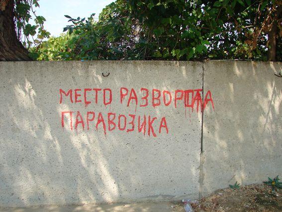 http://trinixy.ru/pics/podborka_08_61.jpg
