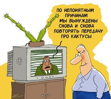 http://trinixy.ru/pics/podborka_08_67.jpg