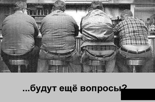 А вы знаете в чем разница? (20 фото)