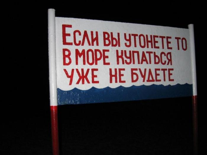 Затока, Одесская область (4 фото)