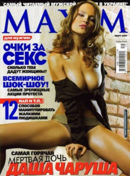 Свежие сканы мужских журналов (18 сканов)