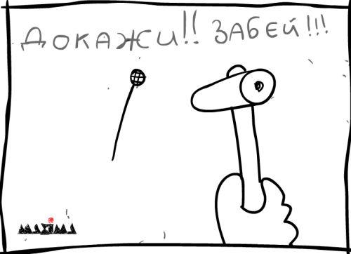 С праздником )