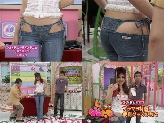Новая мода в Японии, мне нравится )) (4 фото)