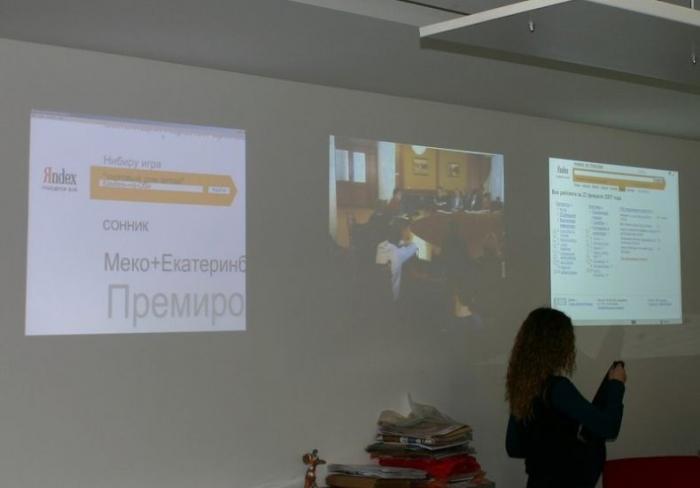 Офис Яндекса (22 фото)