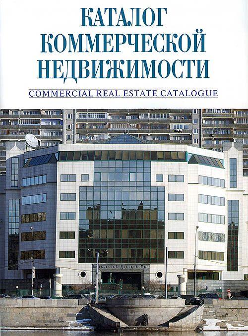 """Журнал """"МИР&ДОМ"""" за февраль 2005 года"""