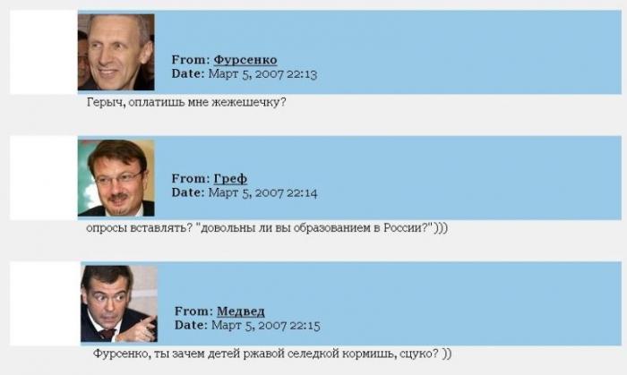 Про вчерашнюю пресс-конференцию Медведева (читаем далее)