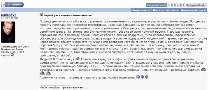 Вот у людей проблемы ))