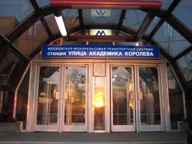 Московский монорельс (21 фото)