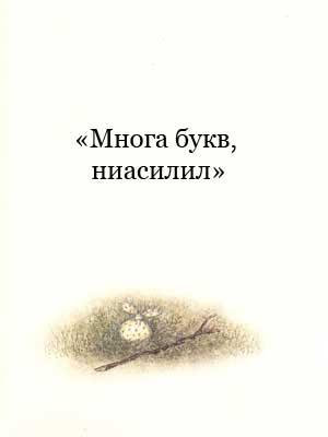 ёЖЖик (21 картинка)
