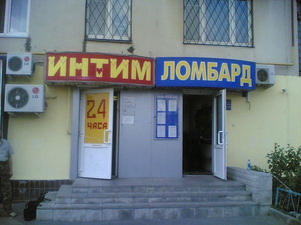 smotret-onlayn-bolshie-popi-foto