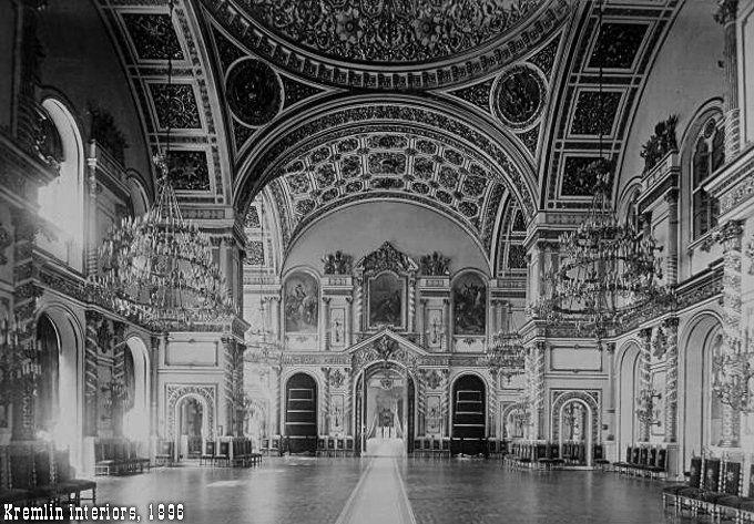 кремль московский внутри фото