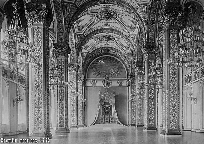 Московский Кремль внутри. 1896 год.