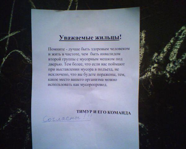 Хозяйке на заметку ))