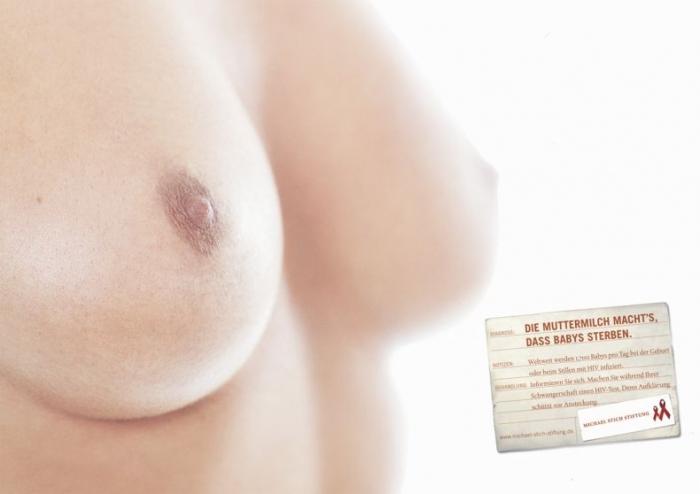 Анти-СПИД реклама для женщин (Осторожно НЮ) (3 принта)