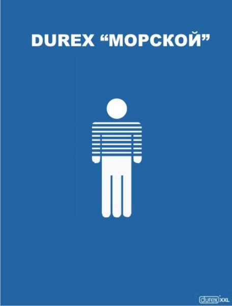 Супер-фотожаба на рекламу Durex (92 работы)