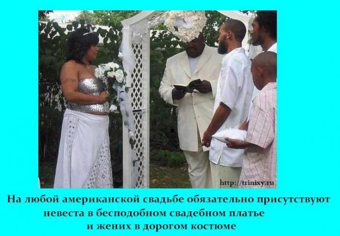 Свадьба по-американски (5 фото)