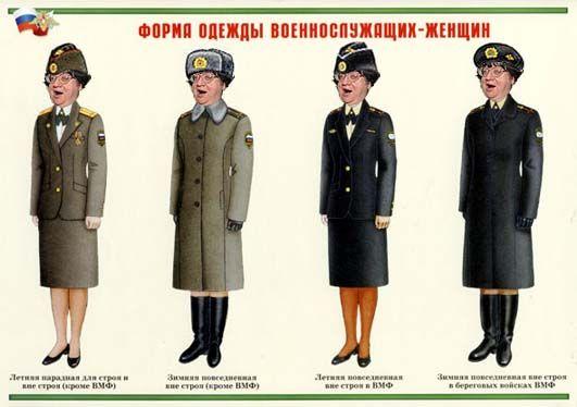 Еще одна забавная фотожаба с Новодворской. Любят ее фотожабить )) (14 работ)