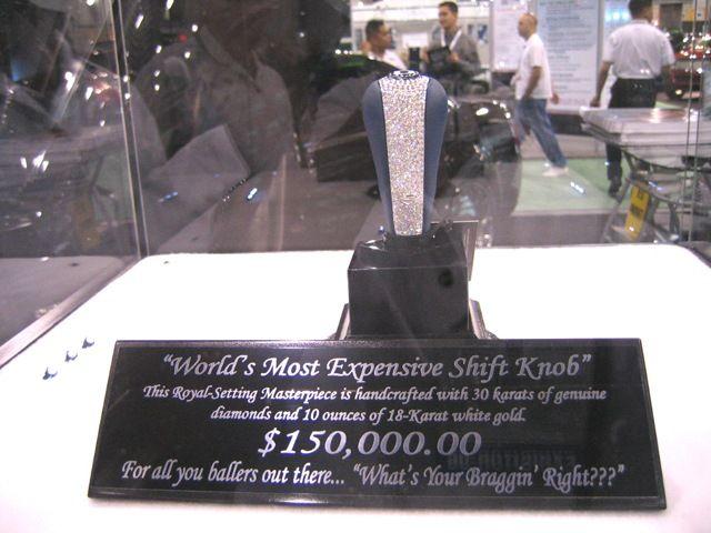 Самая дорогая рукоятка переключения передач в мире (3 фото)