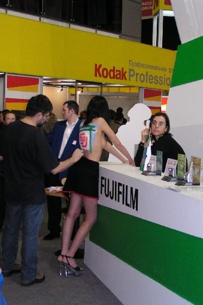 Бодиарт на московском Фотофоруме 2006-2007 (40 фото)