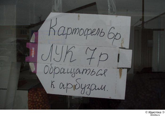 http://de.trinixy.ru/pics2/20070427/podborka_66_79.jpg
