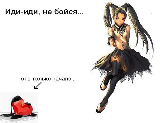 ЭМО МИР. ЭМО КИДЗ (106 фото + 3 видео)