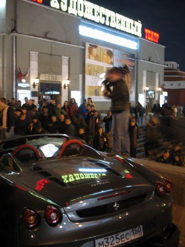 В Москве угрохали Феррари. Пострадал 1 человек (27 фото)