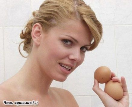 Девушка с яйцами (2 фото)
