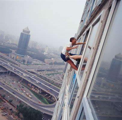 Арт модерн по-китайски (46 фото)