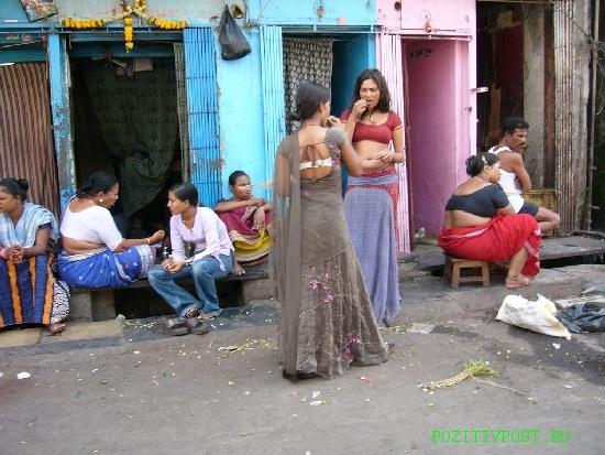 индийски проститутки москвы