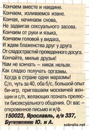 http://de.trinixy.ru/pics2/20070521/reklamki_134.jpg