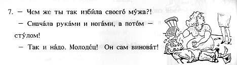 Японский учебник русского языка (5 фото)