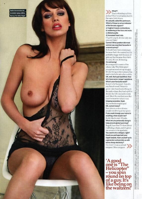 Sophie Howard  в июльском Maxim (9 Фото)