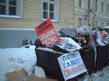 Как студенты МГУ поддержали Путина )) (6 фото)