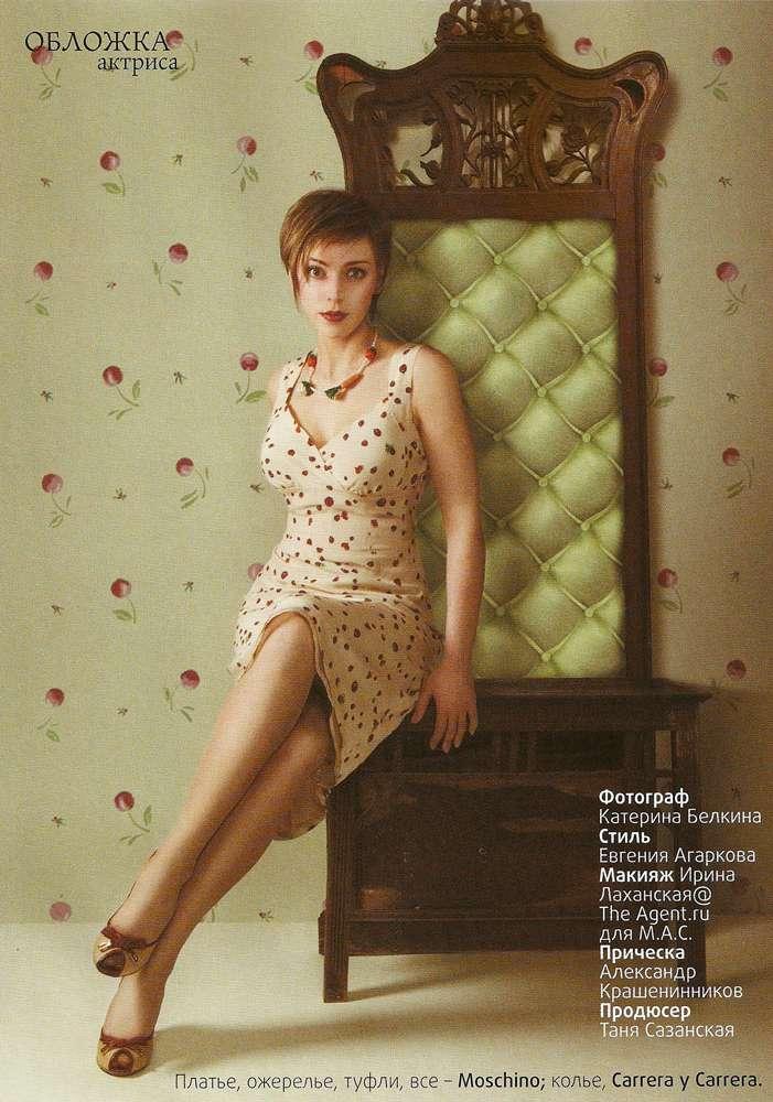 Стилисты сделали из Кати Пушкаревой красавицу (фото) - Фотогалерея
