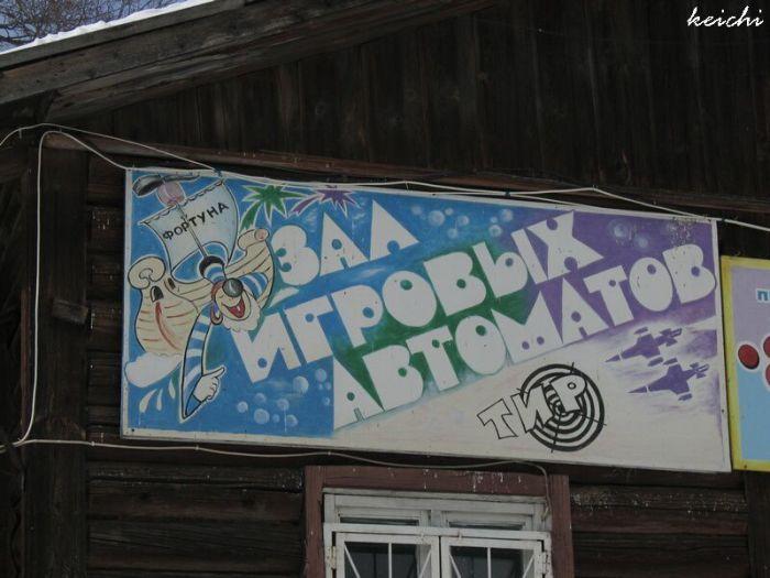 игровые автоматы советских времен
