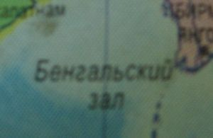 Занимательная география (9 фото)