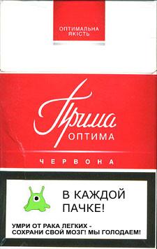 Отличная фотожаба сигаретных пачек (164 работы)