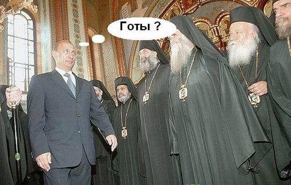 http://ru.trinixy.ru/pics2/20070608/putin_03.jpg