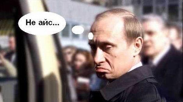 http://ru.trinixy.ru/pics2/20070608/putin_05.jpg