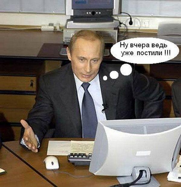 http://ru.trinixy.ru/pics2/20070608/putin_07.jpg